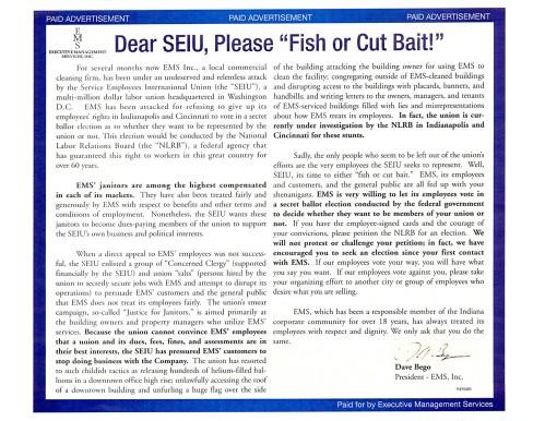 SEIU - Please Fish or Cut Bait